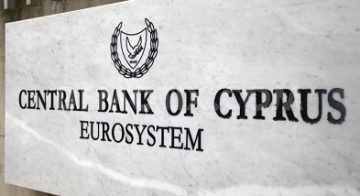 Cyprus Central Bank amends AML and Terrorist Financing Directive