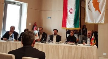 Cyprus-Iran Forum: Banking, Trade and Investments