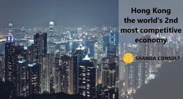 Hong Kong the world's second most competitive economy