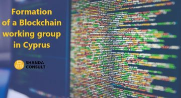 Blockchain working group in Cyprus