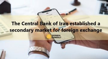 Iran's alternative Foreign Exchange Market