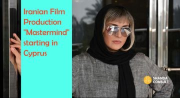 Iranian Film Production in Cyprus
