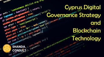 Cyprus Digital Governance Strategy and Blockchain Technology
