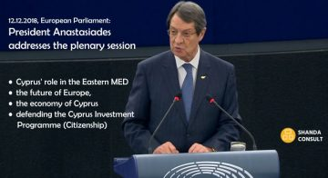 President defends Cyprus Investment Programme at European Parliament