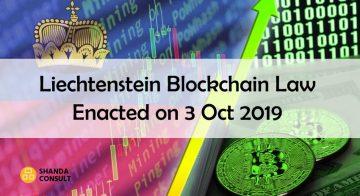 Liechtenstein Parliament Approves Blockchain Act