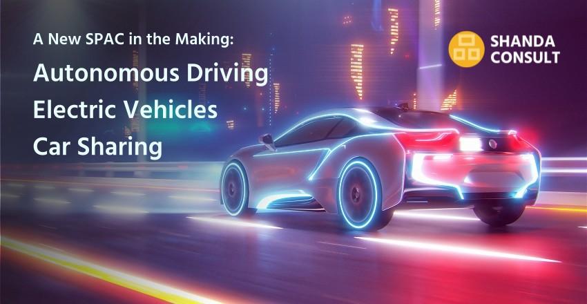 SPAC Autonomous Driving Electric Cars EV