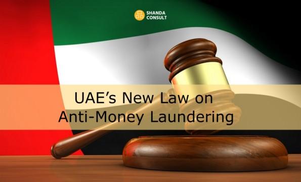 UAE new AML Law